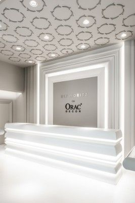 Contemporary ceiling mouldings - Wm Boyle Interior Finishes